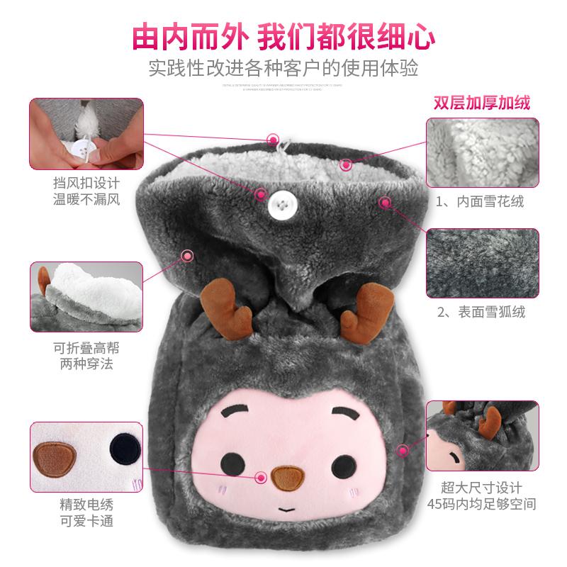伊暖儿高帮充电热水袋式暖脚宝 电热暖垫暖脚暖腿双层加绒