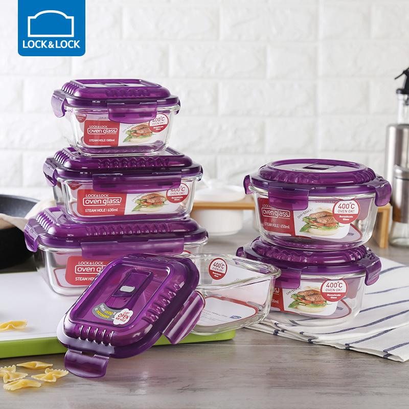 樂扣樂扣 透氣孔玻璃保鮮盒6件套裝 微波爐紫色棕色 LLG445S924/5