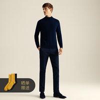 柏品Lite 超细纯羊毛半高领毛衣男 圆领纯色基础打底针织衫 (¥680)