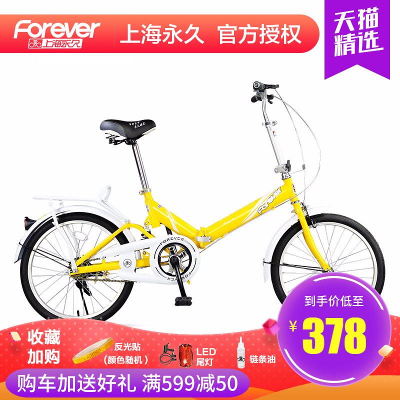 永久摺疊車自行車單車成人學生輕便攜男女式16/20寸小型迷你QH288