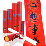 Famous classic red calligraphy couplets eleven words upscale New Year couplets 2.3 m barrels special offer free shipping
