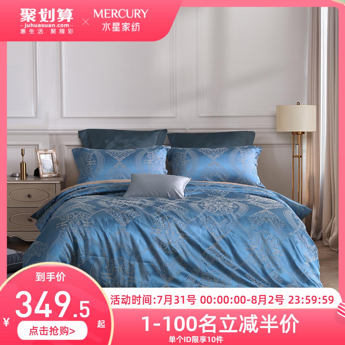 色 1.8米床上用品