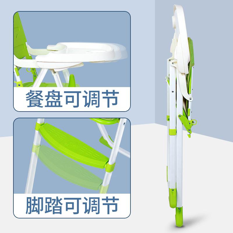 儿童餐椅可折叠多功能便携式宝宝餐椅BB吃饭用餐学座椅子婴儿餐椅