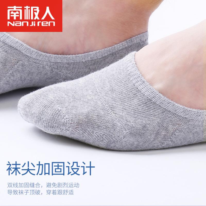 10双袜子男士短棉袜浅口夏季隐形袜船袜男薄款防滑白色低帮防臭潮