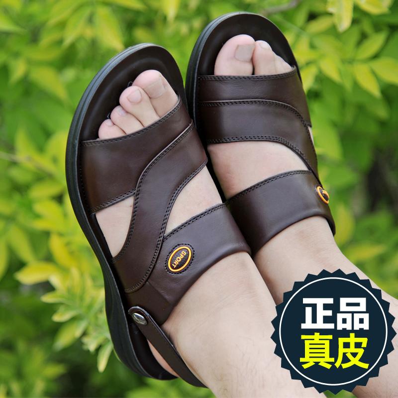 男士涼鞋沙灘鞋男2019新款真皮防滑中年大碼休閒皮涼鞋拖鞋男清倉