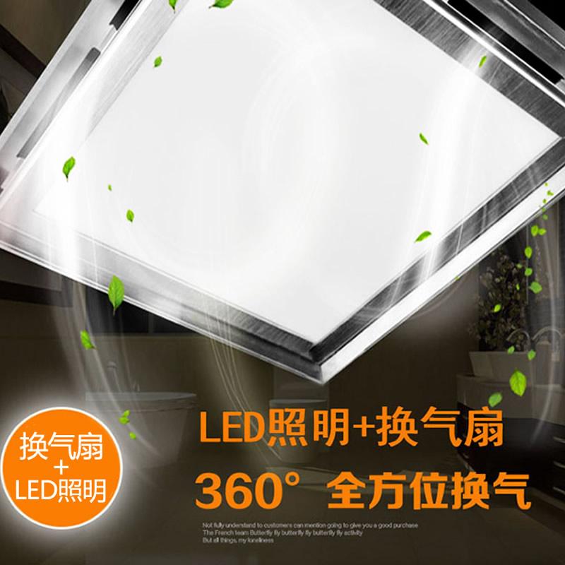 燈排氣扇衛生間廚房換氣扇排風扇 led 照明二合一帶 集成吊頂換氣扇