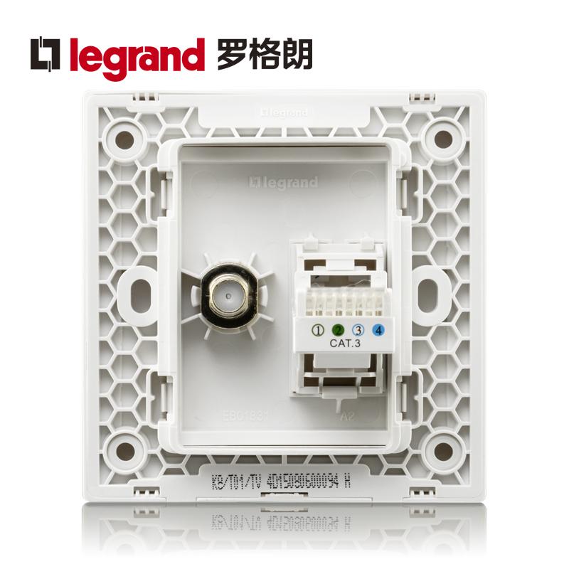 罗格朗开关插座面板仕典白色逸景电话电视语音有线墙壁电源插86型