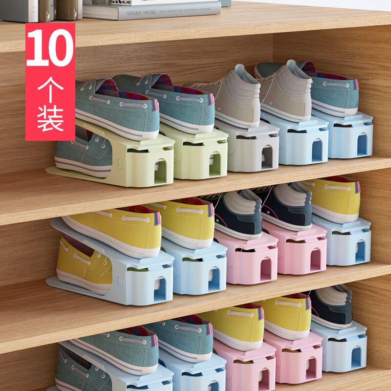 鞋架收纳神器一体式家用省空间可调节置物架双层鞋托宿舍鞋子鞋柜