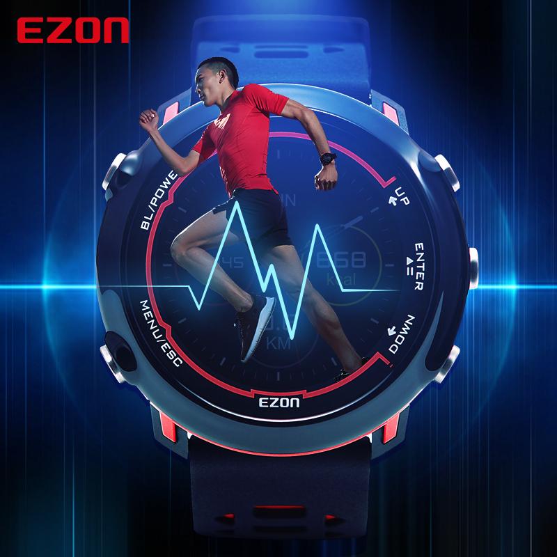 智能男士运动手表户外多功能光心率防水跑步计步电子表 宜准 EZON E2