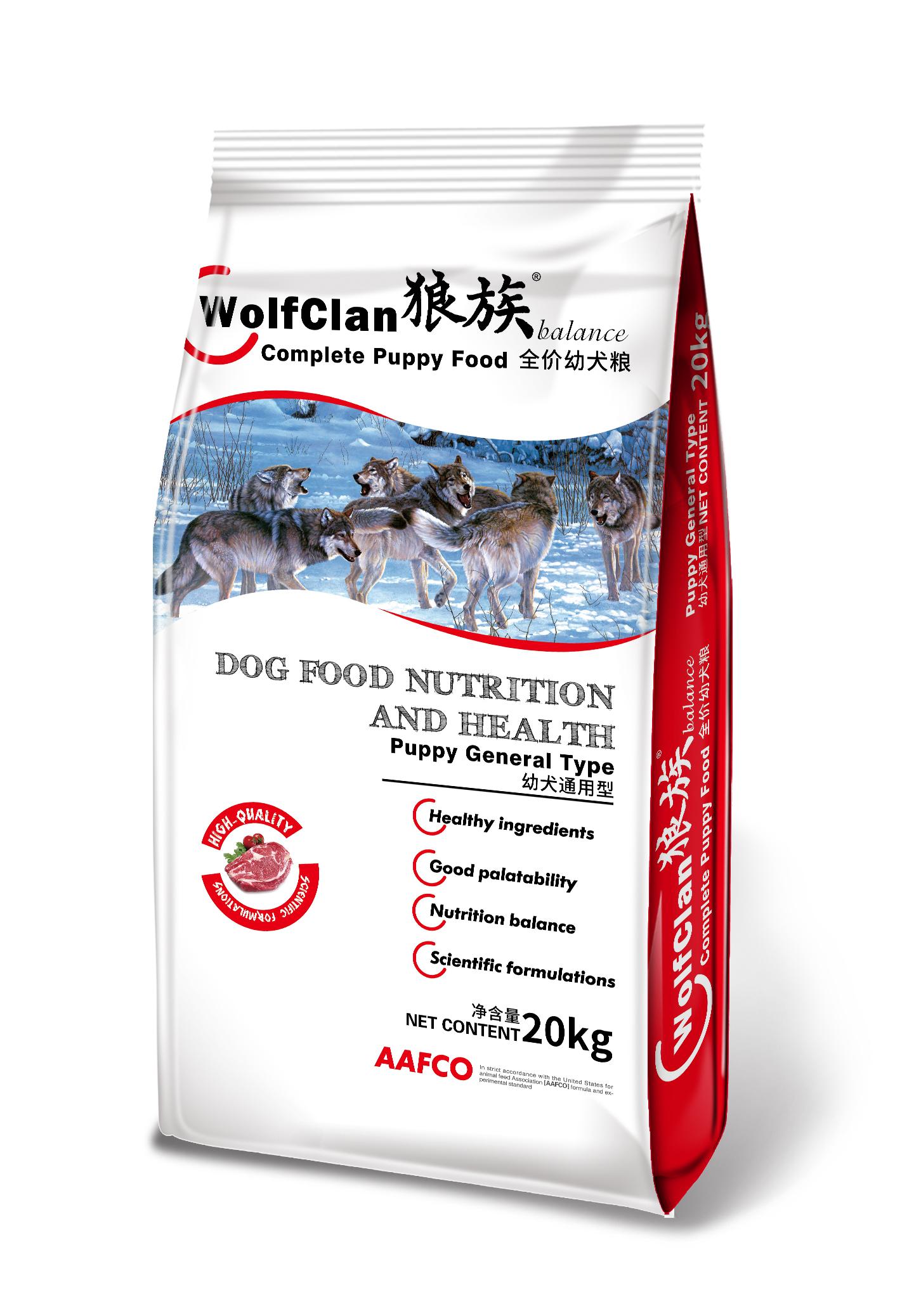 狼族狗粮20kg40斤全犬种通用型德牧金毛泰迪马犬杜宾幼犬成犬专用优惠券
