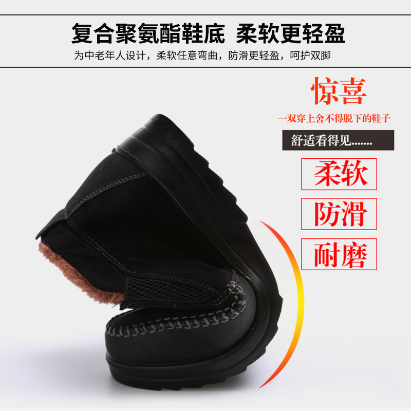 老北京布鞋男冬季棉鞋加绒保暖防滑中老年老人爸爸鞋加厚父亲鞋