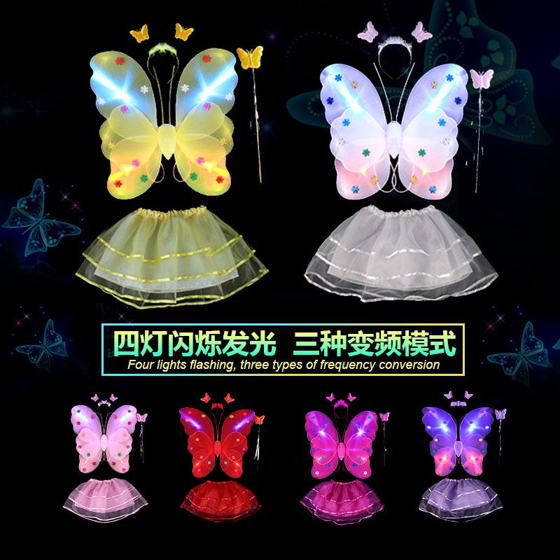 万圣节小女孩背的儿童花玩具发光蝴蝶翅膀幼儿园表演区的道具