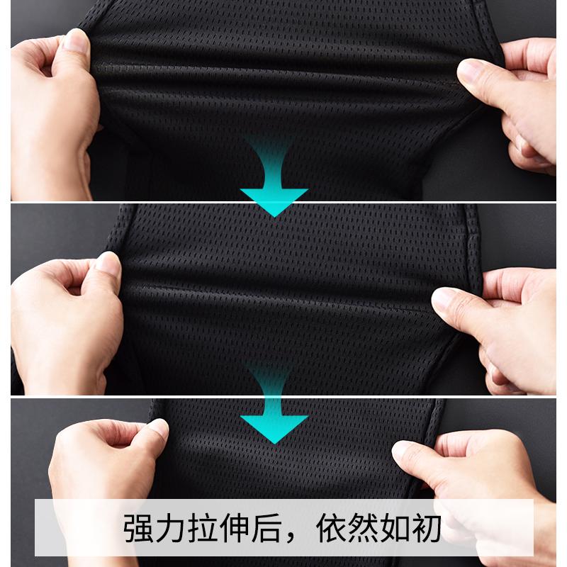 2020男士夏季冰丝速干裤超薄空调裤