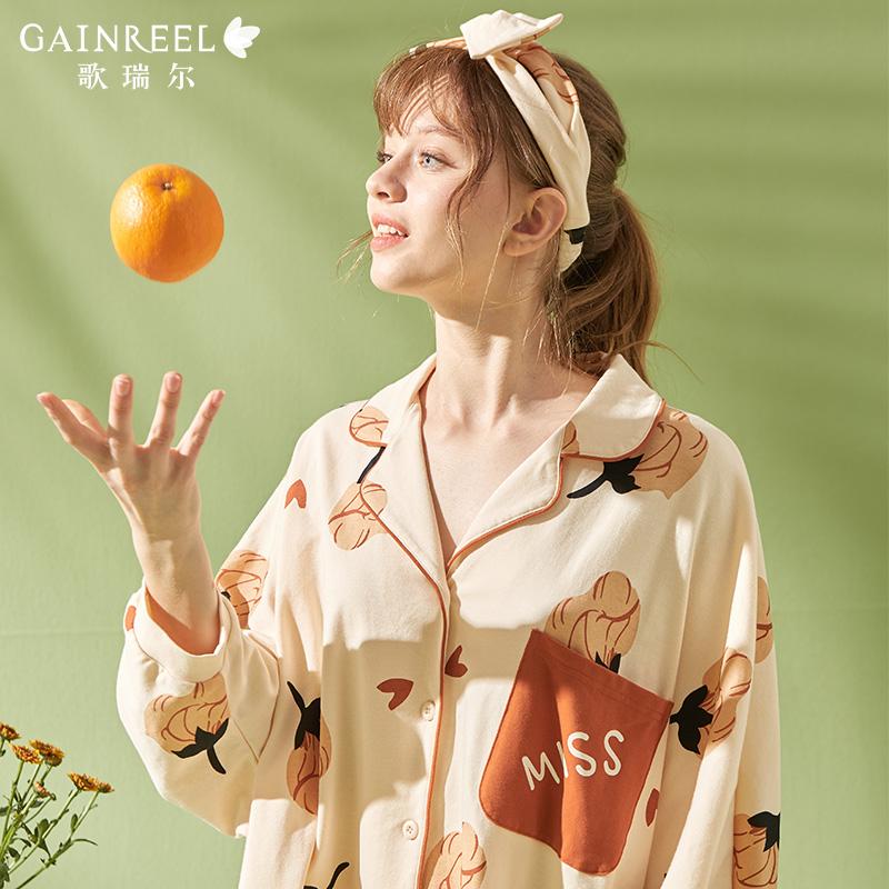 歌瑞尔春季时尚可外穿撞色睡衣甜美可爱长袖家居服套装20046HL