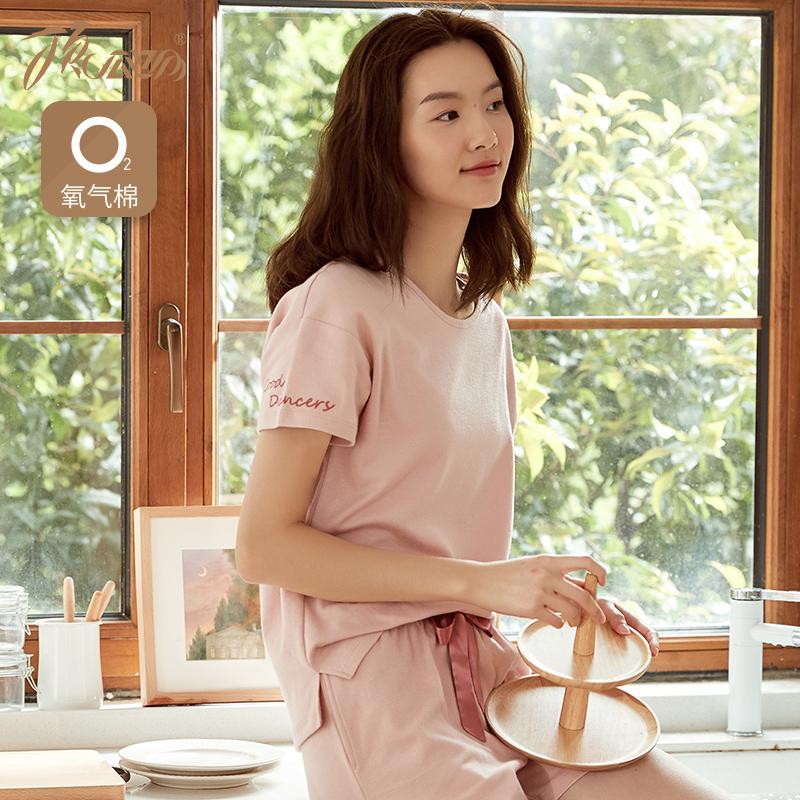 顶瓜瓜睡衣女春秋 薄款纯棉宽松 可爱甜美韩版长袖家居服套装夏季