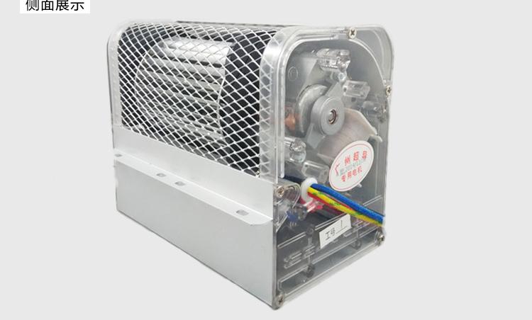风暖浴霸加热片 超导浴霸发热模块 PTC加热陶瓷加热片暖风加热器