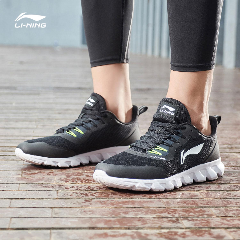 李宁跑步鞋男鞋新款光梭一体织跑鞋男秋季黑色网面经典轻便运动鞋