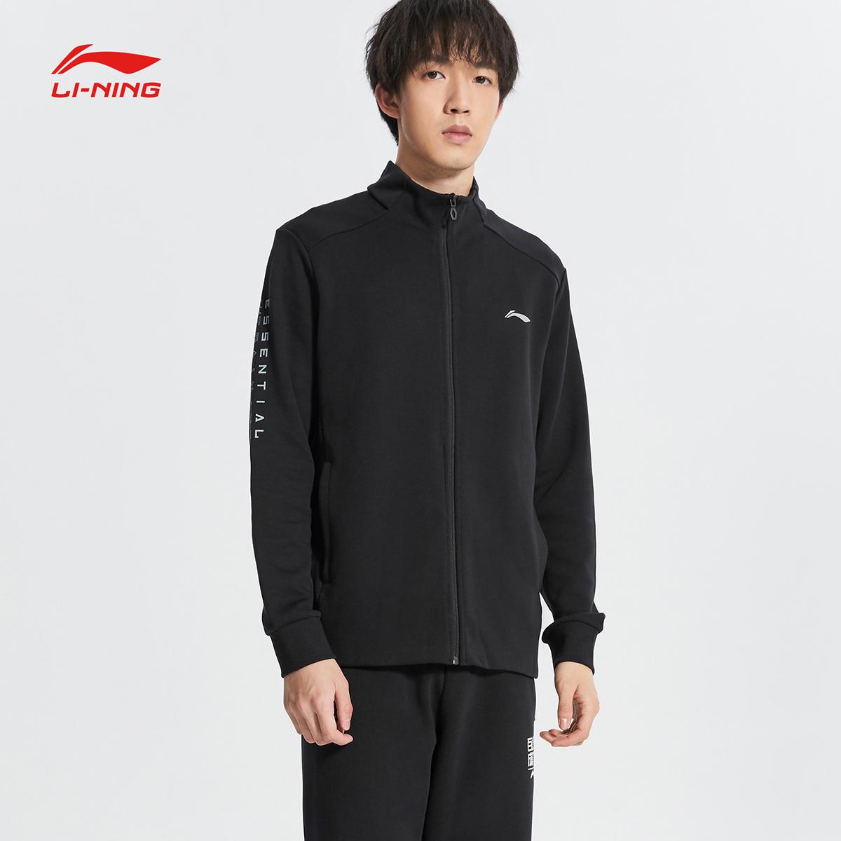 李宁卫衣男士2020新款训练系列开衫长袖立领上衣针织运动服