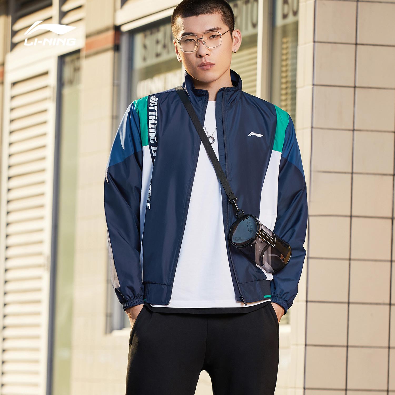 新款运动时尚系列开衫长袖立领外套春季休闲上衣 2019 李宁风衣男士