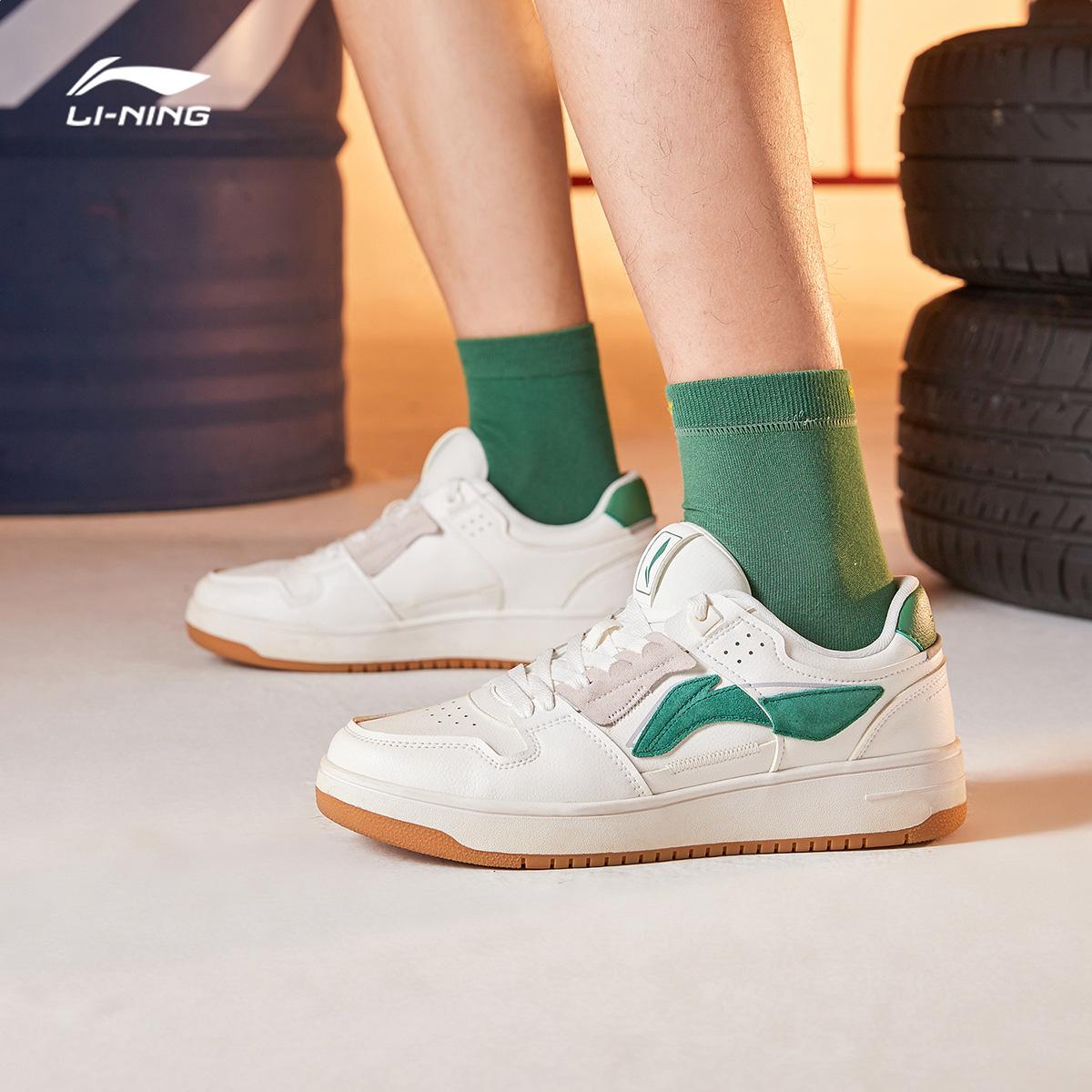 双11预售:LI-NING 李宁 AGCP362 男女款休闲运动鞋 159.6元包邮(需30定金,1日付尾款)