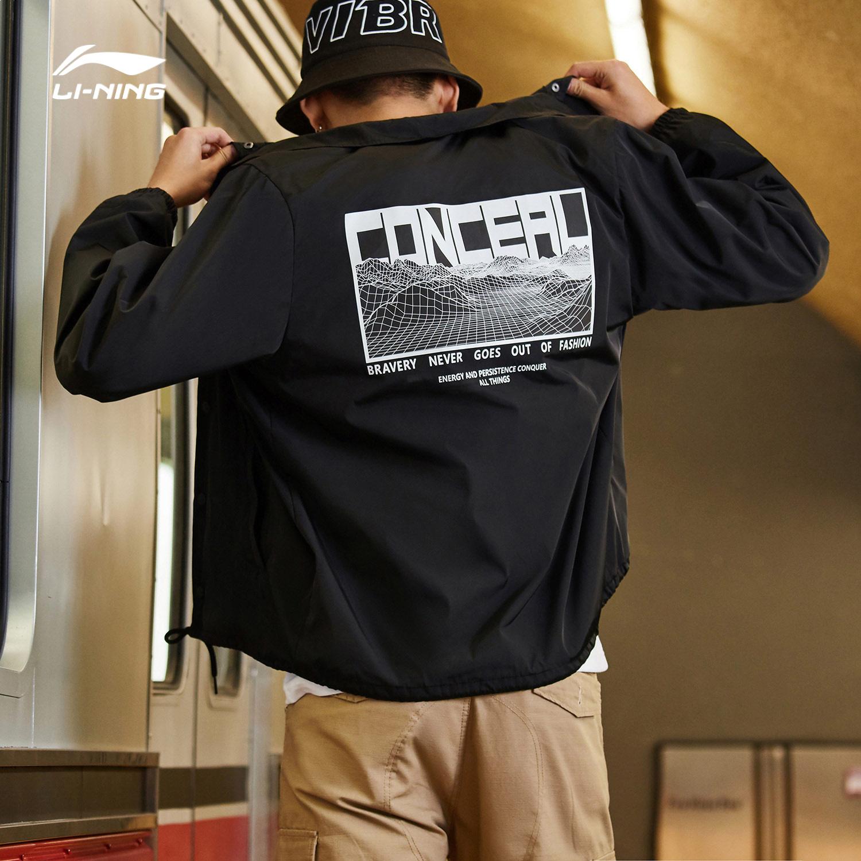 李宁风衣溯系列男士新款开衫长袖翻领尖领休闲上衣冬季梭织外套