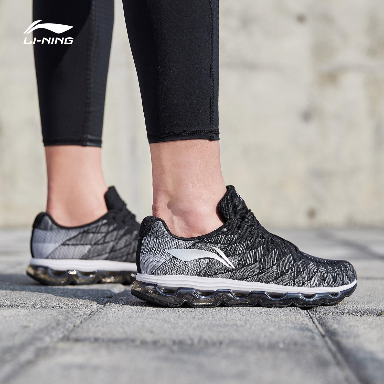 李宁跑步鞋男鞋新款绝影减震防滑全掌气垫弧夏季品牌运动鞋