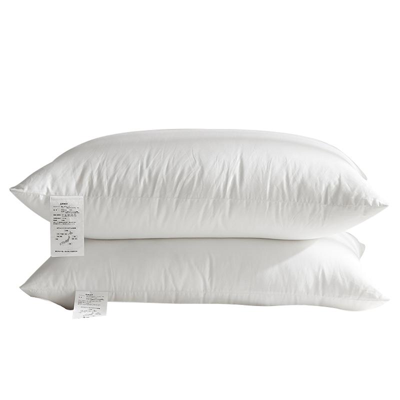 【一对装】出口星级酒店羽绒枕芯白鹅绒枕羽绒枕头B