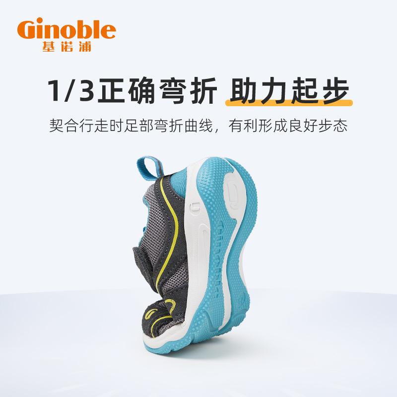 基诺浦学步鞋春秋男童机能鞋宝宝鞋子儿童运动休闲鞋单鞋TXG1072