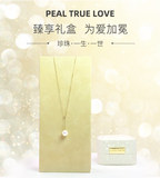 Hengjiang seawater pearl pendant single 18k gold female clavicle chain for girlfriend Japanese akoya pearl necklace