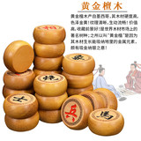 Royal Saint Chinese chess set solid wood gold sandalwood chess pieces high-end chess large folding chess board home