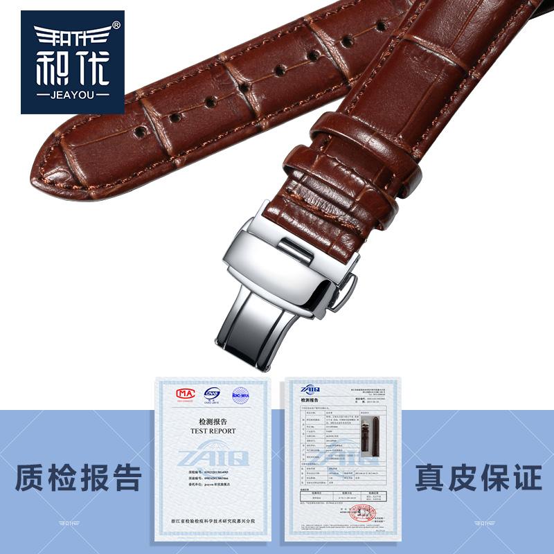 积优手表带男真皮蝴蝶扣配件卡西欧皮表带女士代用DW美度天梭表带