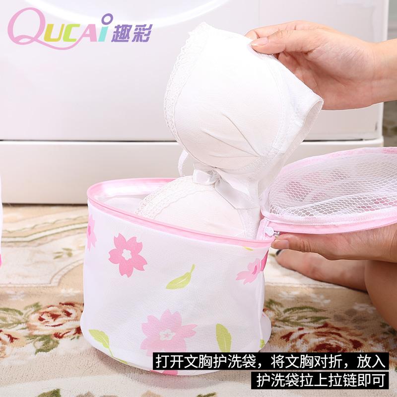 【拍下6.9】宝宝挂袋文胸袋护洗袋洗衣机网兜机洗内衣袋洗护袋.