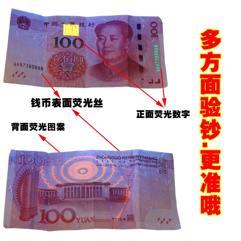 包邮AD-2138验钞机紫光荧光灯迷你台式紫外线鉴定灯小型智能便携