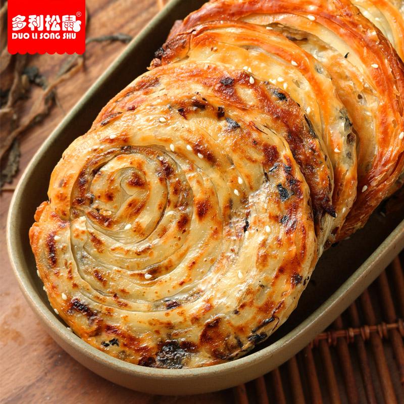 多利松鼠宁波风味梅干菜煎饼20片1800g早餐手抓饼面饼 家庭装包邮