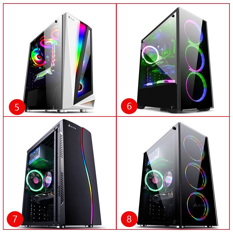 非二手台式电脑主机高配八核组装机游戏发烧高端全套网吧游戏型