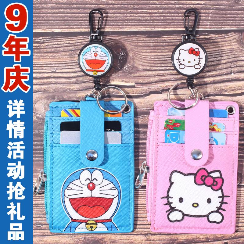 韓國卡通可伸縮公交卡套掛脖可愛交通卡易拉扣學生飯卡卡套帶掛繩