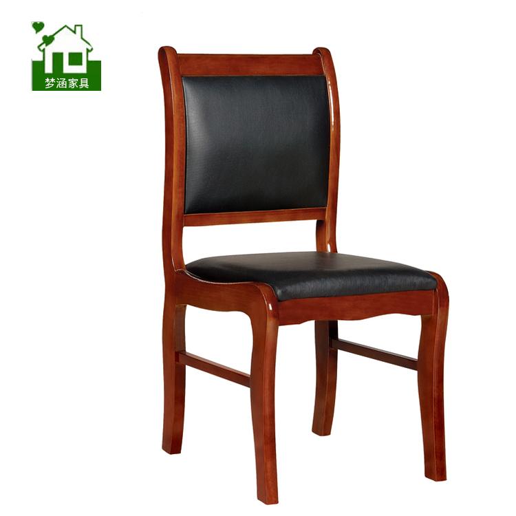 实木会议椅曲木椅子办公椅员工培训椅子麻将椅棋牌椅会客椅接待椅