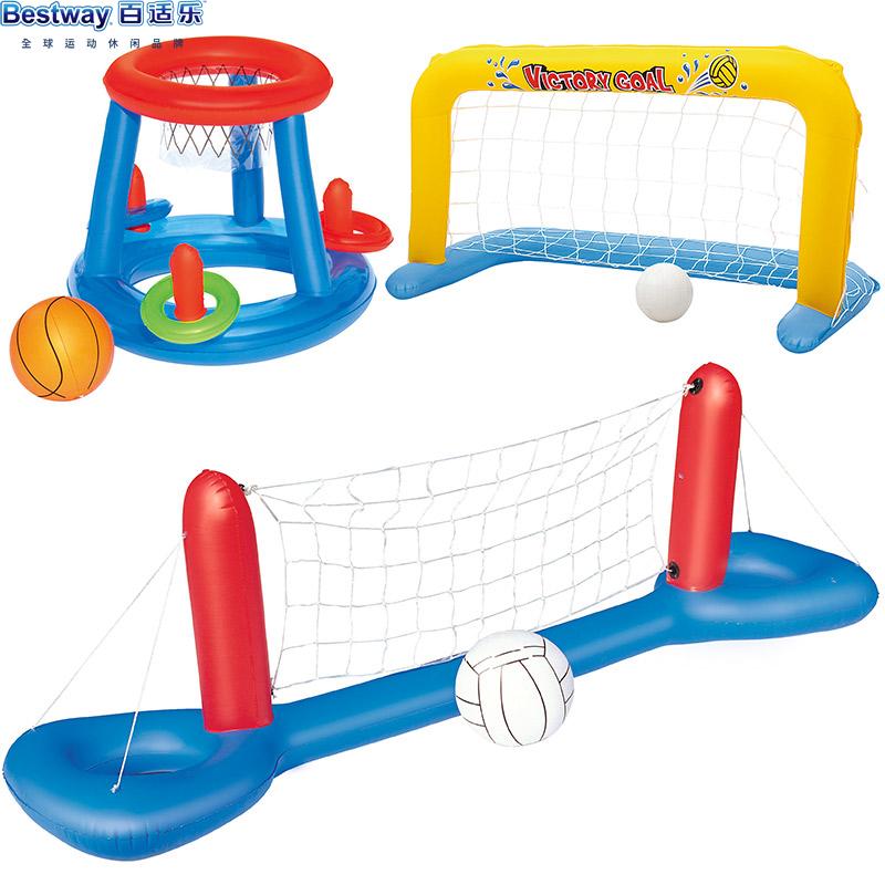 正品Bestway水池游泳池水上籃球排球手球門成人兒童充氣戲水玩具