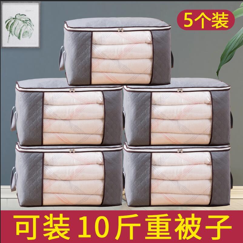 收納袋整理袋裝衣服被子的袋子棉被衣物行李搬家打包儲物防潮超大