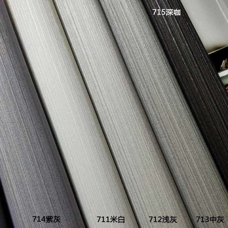 韩国进口壁纸可擦洗墙纸灰紫色深咖竖条纹现代客厅餐厅卧室 KR 现货