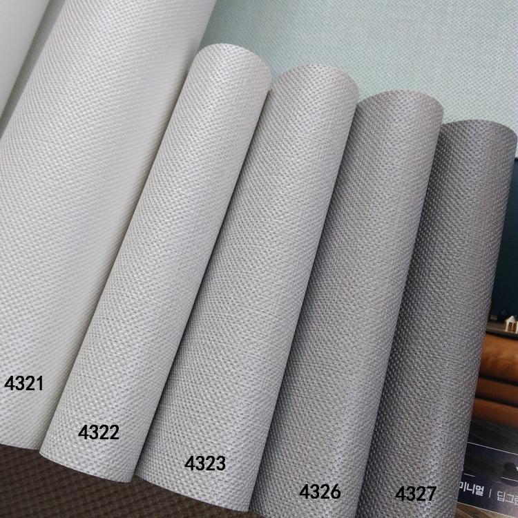 壁纸可擦洗墙纸现代简约宜家布纹素色高级灰色系 LG 超大卷现货韩国