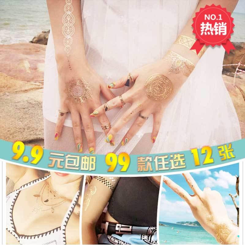 金银纹身贴纸金属刺青持久防水身体男女彩绘沙滩旅游星星蝴蝶羽毛