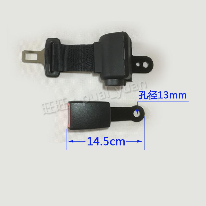 叉车座椅安全带两点式自动伸缩保险带自锁腰带配件合力工程车客车