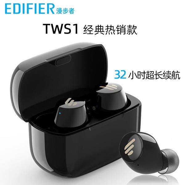 漫步者TWS1真无线蓝牙耳机Lollipods耳入耳式运动防水耳塞Funbuds