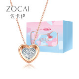 Zokayi's Heartbeat Dancing Diamond Necklace Jurchen Diamond 18k Smart Color Gold Clavicle Chain Pendant