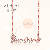 Zoe Kay, why is Sheng Xiaomo the same diamond necklace sunshine chain brand 18k rose gold pendant female genuine