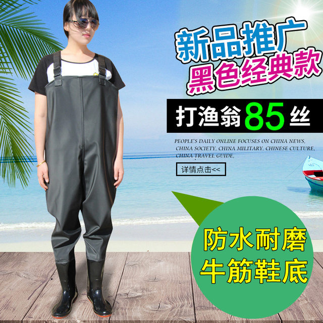 Water pants half-length waterproof pants clothes catch fish fork rain belt boots water shoes thick ultra-light body male Siamese reservoir