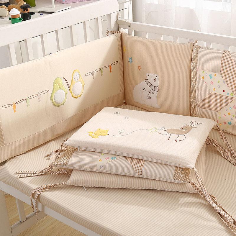 彩棉婴儿床上用品套件全棉可拆洗婴儿组合床围套件全棉宝宝床品