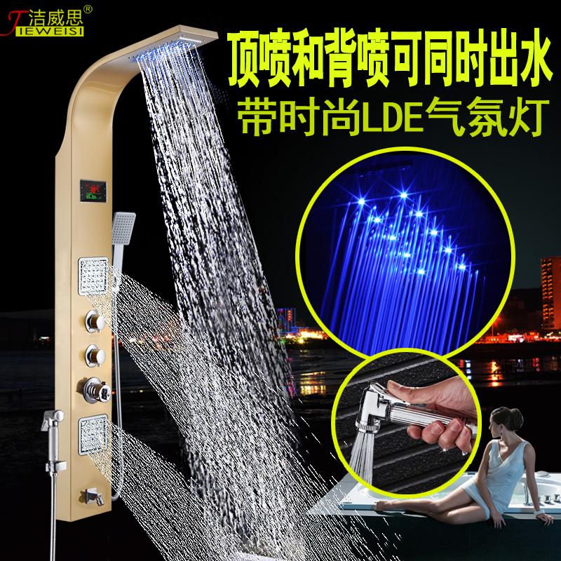 沐浴屏淋雨喷头挂墙 不锈钢淋浴屏智能恒温花洒套装 304 灯 LED 双控