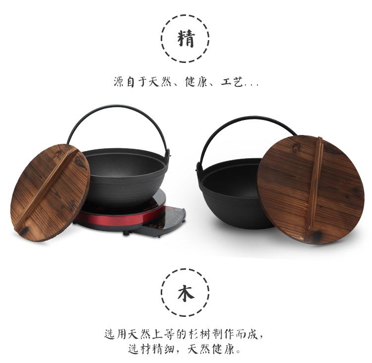 家用智能多功能甄子饭降糖饭煲古法柴火饭铁锅饭智能铸铁煲